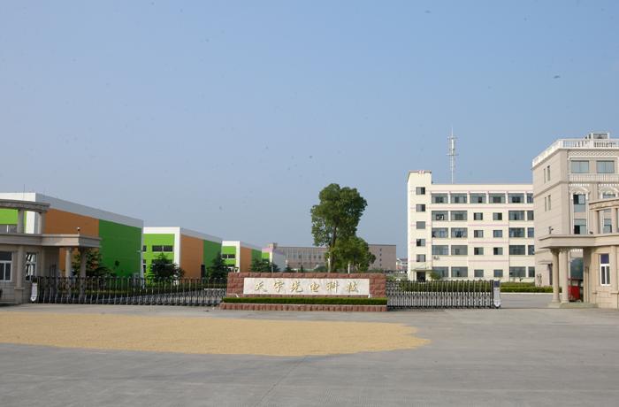 Tianyu photoelectric5
